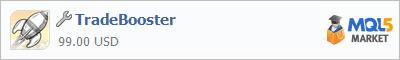 Купить приложение TradeBooster в магазине систем алготрейдинга