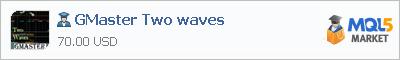 Купить эксперта GMaster Two waves в магазине систем алготрейдинга