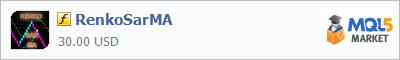Купить индикатор RenkoSarMA в магазине систем алготрейдинга