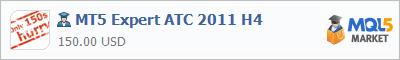 Купить эксперта MT5 Expert ATC 2011 H4 в магазине систем алготрейдинга