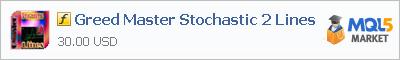 Купить индикатор Greed Master Stochastic 2 Lines в магазине систем алготрейдинга