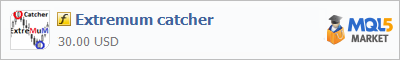 Купить индикатор Extremum catcher в магазине систем алготрейдинга