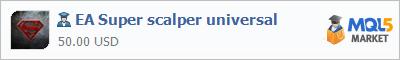 Купить эксперта EA Super scalper universal в магазине систем алготрейдинга