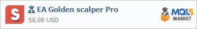 Купить эксперта EA Golden scalper Pro в магазине систем алготрейдинга
