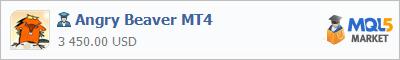 Купить эксперта Angry Beaver MT4 в магазине систем алготрейдинга