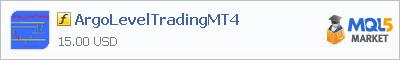 Индикатор ArgoLevelTradingMT4