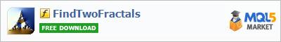 Купить индикатор FindTwoFractals в магазине систем алготрейдинга