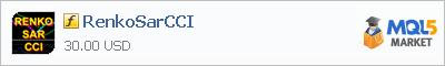 Купить индикатор RenkoSarCCI в магазине систем алготрейдинга