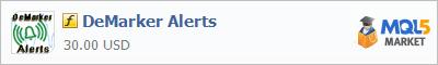 Купить индикатор DeMarker Alerts в магазине систем алготрейдинга