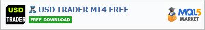 Купить эксперта USD TRADER MT4 FREE в магазине систем алготрейдинга