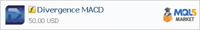 Купить индикатор Divergence MACD в магазине систем алготрейдинга