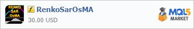Купить индикатор RenkoSarOsMA в магазине систем алготрейдинга