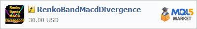 Купить индикатор RenkoBandMacdDivergence в магазине систем алготрейдинга