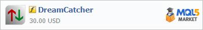 Индикатор DreamCatcher