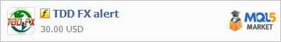 Купить индикатор TDD FX alert в магазине систем алготрейдинга