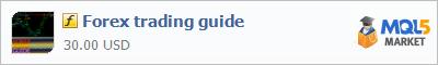 Купить индикатор Forex trading guide в магазине систем алготрейдинга