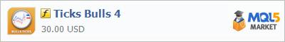 Купить индикатор Ticks Bulls 4 в магазине систем алготрейдинга