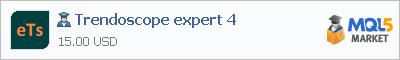 Советник Trendoscope expert 4