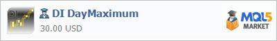 Купить эксперта DI DayMaximum в магазине систем алготрейдинга