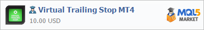 Советник Virtual Trailing Stop MT4