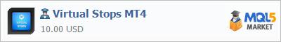 Купить эксперта Virtual Stops MT4 в магазине систем алготрейдинга