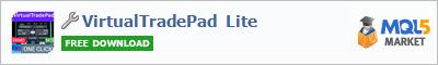Купить приложение VirtualTradePad Lite в магазине систем алготрейдинга