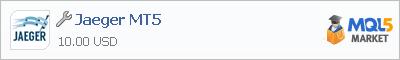 Купить приложение Jaeger MT5 в магазине систем алготрейдинга