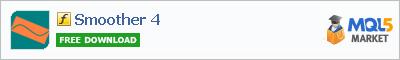Купить индикатор Smoother 4 в магазине систем алготрейдинга