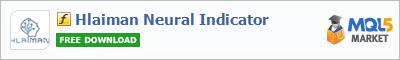 Купить индикатор Hlaiman Neural Indicator в магазине систем алготрейдинга