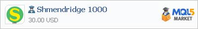 Советник Shmendridge 1000
