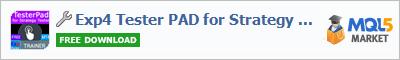 Купить приложение Exp4 Tester PAD for Strategy Tester в магазине систем алготрейдинга