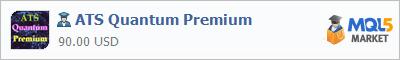 Купить эксперта ATS Quantum Premium в магазине систем алготрейдинга