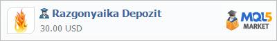 Купить эксперта Razgonyaika Depozit в магазине систем алготрейдинга