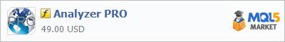 Купить приложение Analyzer PRO в магазине систем алготрейдинга