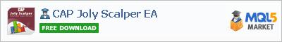 Советник CAP Joly Scalper EA