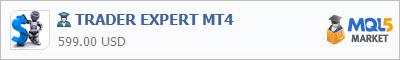 Купить эксперта TRADER EXPERT MT4 в магазине систем алготрейдинга