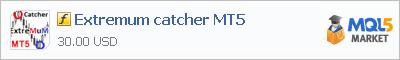 Купить индикатор Extremum catcher MT5 в магазине систем алготрейдинга