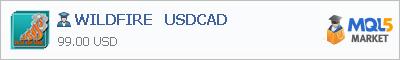 Советник WILDFIRE USDCAD