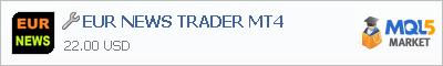 Утилита EUR NEWS TRADER MT4