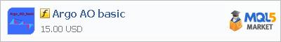 Индикатор Argo AO basic