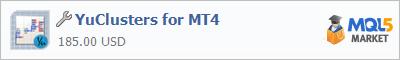 Купить индикатор YuClusters for MT4 в магазине систем алготрейдинга