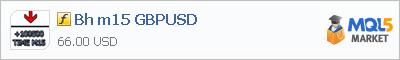 Индикатор Bh m15 GBPUSD