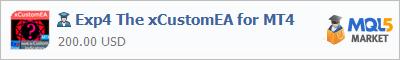 Купить эксперта Exp4 The xCustomEA for MT4 в магазине систем алготрейдинга