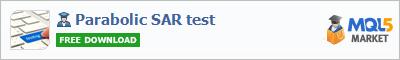 Купить эксперта Parabolic SAR test в магазине систем алготрейдинга