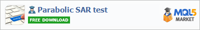Советник Parabolic SAR test
