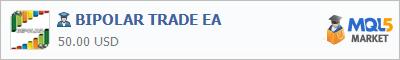 Советник BIPOLAR TRADE EA
