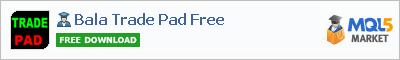 Панель Bala Trade Pad Free
