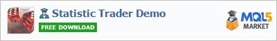 Купить эксперта Statistic Trader Demo в магазине систем алготрейдинга