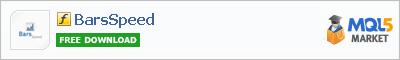 Купить индикатор BarsSpeed в магазине систем алготрейдинга