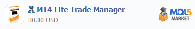 Советник MT4 Lite Trade Manager